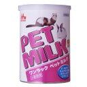 ワンラック (ONE LAC) ペットミルク 140g