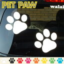 犬さん猫ちゃん ペットPAW(足あと)ステッカーカー 自動車 ウインドー 肉球 動物 ボード デカール シール 足跡