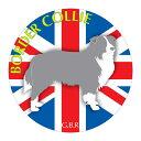 犬の産出国の国旗がバックでカッコいい!いぬステッカーまる ボーダーコリー 柄入りLサイズ