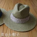 麦わら帽子 国産い草を丁寧に編み込んだ帽子 男性用・女性用 ...