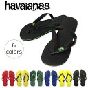 Constant seller model Lady's men kids havaianas [tomorrow easy correspondence] to send Brazilian pride and culture to toward King Hawaii holes BRASIL (Brazil) of the beach sandal unisex overseas people