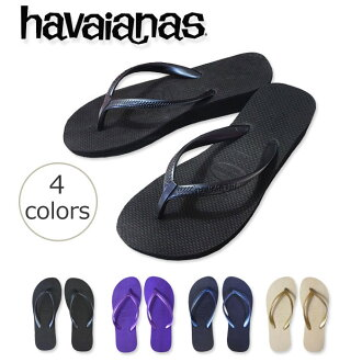 havaianas HIGH LIGHT The World's Best Rubber Flip Flops