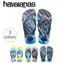 【ハワイアナス】 ビーチサンダル havaianas サーフ (SURF) キッズ 子供 【あす楽対応】