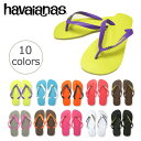 Constant seller Lady's men kids havaianas [tomorrow easy correspondence] of the B sun loved most in the King Hawaii holes BRASIL LOGO (Brazilian logo) unisex world of the beach sandal