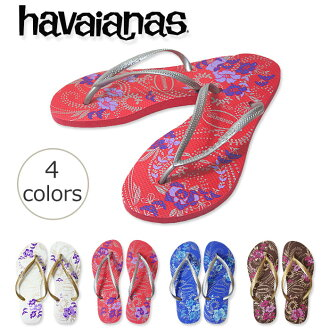 ! In King's Beach sandal Havaianas SLIM SEASON slim season women's world best loved by bison classic women's havaianas