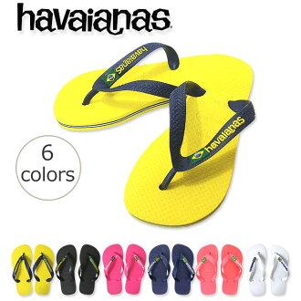 被世界上最愛的常規havaianas小孩供皇帝夏威夷播音員的小孩海濱海濱拖鞋的皇帝拖鞋的BRASIL LOGO(巴西標識)小孩使用的