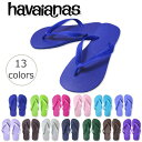 Constant seller Lady's men kids havaianas [tomorrow easy correspondence] of the B sun loved most in the King Hawaii holes TOP (the top) unisex world of the beach sandal