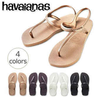 Around the King's Beach sandal Havaianas FLASH URBAN ( フラッシュアーバン ) ladies ankle strap, grip and ease of putting on highlighted women's havaianas