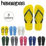 【ハワイアナス】 ビーチサンダル havaianas ブラジル(BRASIL) メンズ レディース キッズ【あす楽対応】
