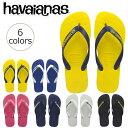 【ハワイアナス】 ビーチサンダル havaianas ブラジル・ロゴ (BRASIL LOGO) キッズ 子供【あす楽対応】
