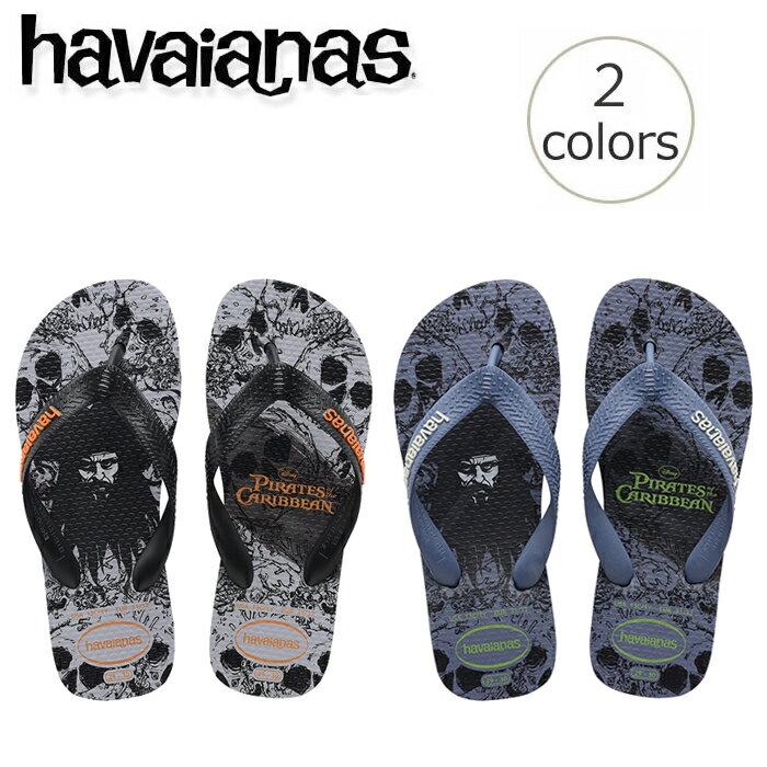 【ハワイアナス】 ビーチサンダル havaianas ディズニー キッズ・パイレーツ (KIDS PIRATAS) キッズ 子供【あす楽対応】