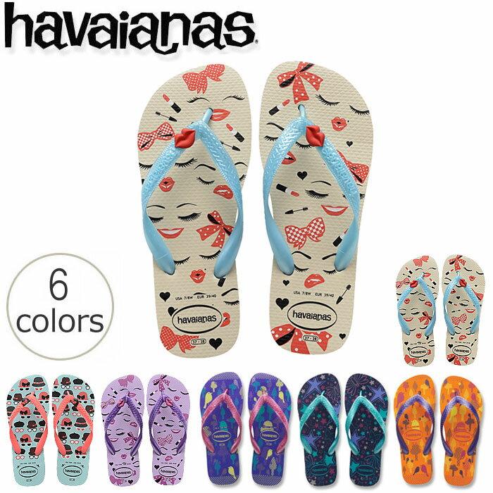 【ハワイアナス】 ビーチサンダル havaianas ハニー (HONEY) レディース 女性用 【あす楽対応】