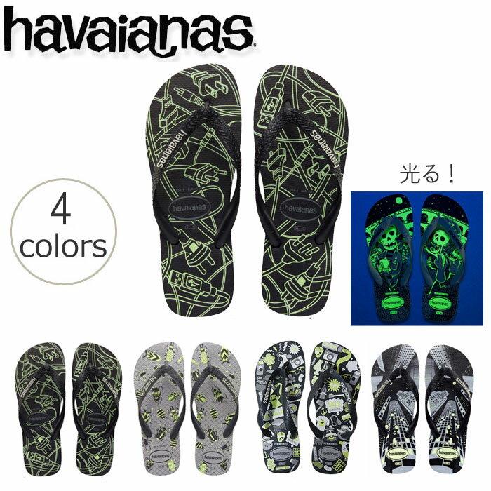 ハワイアナス 4ナイト