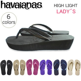 havaianas HIGH LIGHT The World's Best Rubber Flip Flops