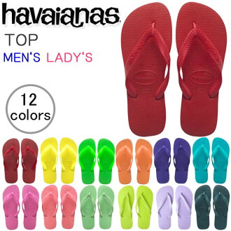 havaianas TOP The World's Best Rubber Flip Flops