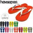 【ハワイアナス】 ビーチサンダル havaianas 2016年新商品 ブラジルロゴ(H.BRASIL LOGO) メンズ レディース キッズ