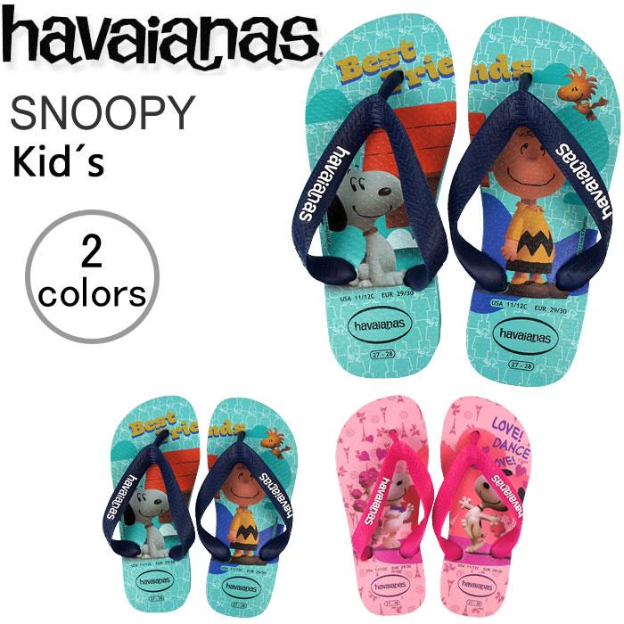 【ハワイアナス】 ビーチサンダルhavaianas キッズ・スヌーピー(KIDS SNOOPY) キッズ 子供 旧商品につき値下げ