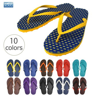 Beach sandal foot sole massage effect immensely Australia massage Sandals Souls ( souls ) blue unisex