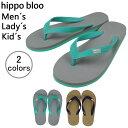 Hippo-bloo-01