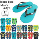 Hippo-bloo-2016