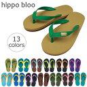 Hippo-bloo-kids-15