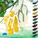ビーチサンダル マシュマロのように柔らかい天然ゴム 植物由来...