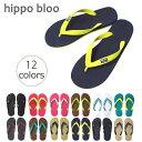 Hippobloo-kids-3
