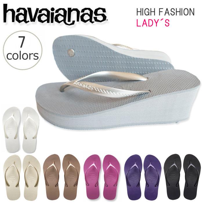 【ハワイアナス】 ビーチサンダル 送料無料 havaianas ハイ・ファッション 厚底 ヒール高6.5cm (HIGH FASHION) レディース 女性用 【あす楽対応】