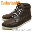 "Timberland(ティンバーランド)EARTHKEEPERS 2.0 BOAT"" 6""Moc Toe Boot(アースキーパーズ2.0 ボート)ブラウン クランチ[靴・ブーツ・シューズ] 【RCP】"