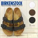 BIRKENSTOCK(ビルケンシュトック)Arizona(アリゾナ)【3色】 [靴・コンフォート サンダル・シューズ]