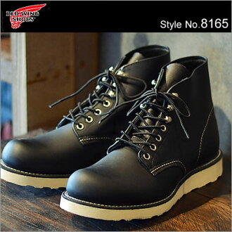 Walk Wing Shoes Price