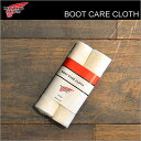 RED WING レッドウィング Boot Care Cloth ブーツ・ケア・クロス お手入れ ケア用品 米国製