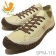 SPINGLE MOVE(スピングル ムーヴ/スピングル ムーブ)SPM-110LIGHT BEIGE(ライトベージュ) [靴・スニーカー・シューズ] 【smtb-TD】【saitama】 【RCP】 fs04gm
