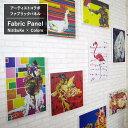 ファブリックパネル アートパネル 北欧 ファブリックボード アートパネル ウォールアート 新居 引越のお祝い 新築祝いのプレゼントに NiJiSuKe ニジスケ 自作《即納可》