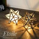 RoomClip商品情報 - 照明 テーブルランプ テーブルライト Etoile エトワール 白熱電球付き 星 ガラス 真鍮 《即納可》
