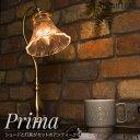 照明 テーブルランプ テーブルライト スタンド AMI アミ プリマ ルミティーク 可愛い おしゃれ 調光 和室 寝室 卓上ライト ベッドサイドランプ