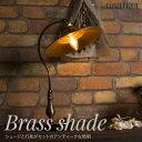 照明 テーブルランプ テーブルライト スタンド ROI ロワ 真鍮シェード ゴールド 金 可愛い おしゃれ 調光 和室 寝室 Lumitique ルミティーク