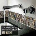 タイルシール タイル シール キッチン タイル DIY タイルシート 100角 賃貸 大理石調タイルシール/-ジャズ Jazz 3カラー×2サイズ