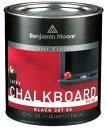 【黒板塗料】 北米で大人気!ベンジャミンムーアペイント チョークボードペイント 1L DIYに最適な黒板塗料 水性ペンキ