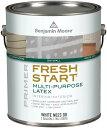【水性塗料】 水性塗料 北米で大人気!ベンジャミンムーアペイント |フレッシュスタート クォート缶(1L) 水性 プライマー シーラー