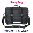 3way バッグ 男子【sl-10】3WAYバッグ 通塾かばん 通塾バッグ スクールバッグ バッグ ...