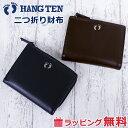 二つ折り財布 革 ブランド【6HT024...