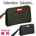 ショッピングポーチ 【1333y】【セカンドバッグ】【日本製】Valentino Sabatini(ヴァレンチノサバティーニ)合皮セカンドバッグ【セカンドバッグ 男性用 メンズ ブランド 人気】【ギフト】【クラッチバッグ】【RCP】