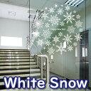 ウォールステッカー クリスマス 雪の結晶 雪の華 クリスマス...