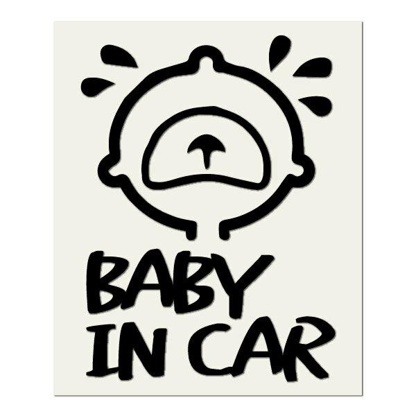 車ステッカー Baby in car 赤ちゃんが...の商品画像