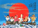 七福神-吉祥来福-額入り岡本 肇 手描き作品 絵画 水墨画 作家オフィス「和味文化研究所」直営店[アート インテリア 壁掛け 壁飾り 装飾 額縁][七福神 縁起物 プレゼント ギフト]
