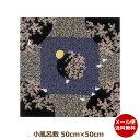 風呂敷 綿小風呂敷 (ふろしき)52-12 | 夜桜うさぎ(黒) | 日本製 ( 国産 ) 和風 和物 和柄 通販
