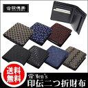 印伝 財布 メンズ 和柄 二つ折り財布 ( 二つ折り ) 印傳屋 2008 ボックス 小銭入れ 送料無料 あす楽