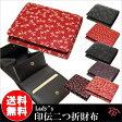 印伝 二つ折り財布 ( 二つ折財布 ) 印傳屋 レディース 女性用 2204 送料無料 02P27May16