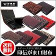 印伝 財布 印傳屋 レディース がま口 1602 二つ折財布 送料無料 あす楽 日本製 黒 赤 紫 花柄 二つ折り財布 和風 和小物 母の日 誕生日 ギフトに。